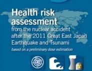 Fukushima : des risques de cancer identifiés chez les nourrissons